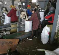 营养土厂家   厂家直销发货价格优惠