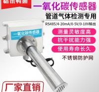 室内外可燃气体探测仪 探测器可燃气体传感器 有毒浓度检测可燃