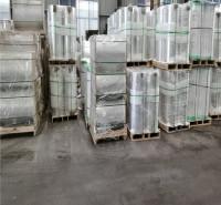 聚酯薄膜 尼龙薄膜 塑料薄膜  利业新材料