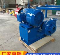 泥浆剪切泵 -陕西剪切泵厂家
