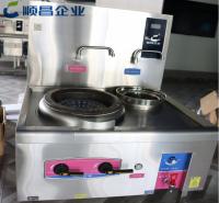 商用厨房设备 学校厨房工程灶 可余热回收式