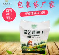 万和包装 河北沧州包装袋厂家