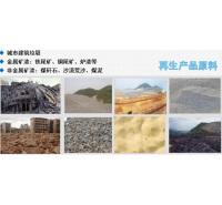 城市建筑垃圾制砖  非金属矿渣综合利用  博若泽  加工定制
