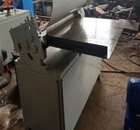 液压油箱轧筋机油箱设备,自动化油箱制造设备
