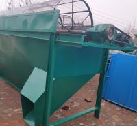 厂家直销有机肥筛分机 有机肥筛分机 节能环保 操作简单