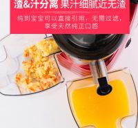 MIUI双重栅格网榨汁机 出汁率96% 果汁机无果肉堵塞 欢迎来咨询