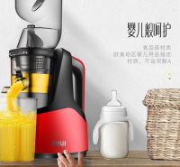 三网MIUI果汁机 搅拌碎冰榨汁多功能适用 原汁原味保留高营养原汁机 有礼品赠送