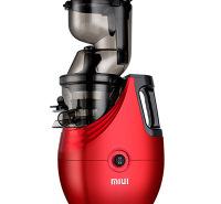 三网MIUI榨汁机 蔬菜水果营养零损失 易清洗原汁机 量大从优