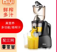 榨汁机家用 渣汁分离水果 小型多功能果蔬果肉 全自动原汁机榨果汁机
