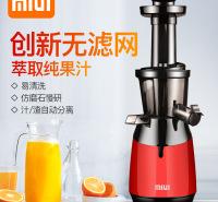 MIUI榨汁机 全自动多功能 果蔬炸果汁机原汁机 渣汁分离口感佳