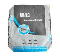 石灰腻子粉编织袋 方底纸塑阀口袋 支持定制加工 欢迎来电