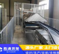 杭州胜通货架仓储 钢平台 节省仓储面积 杭州货架厂家