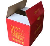 5层瓦楞纸箱 彩色多型号礼品盒 电商快递包装纸箱生产厂家 万和定制