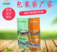 粉条木耳包装袋郑州生产厂家