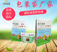 蔬菜种子包装袋定制厂家郑州包装袋厂