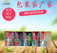 玉米真空包装袋郑州定制批发厂家