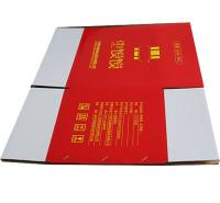 多规格礼品包装盒 复合加工纸箱纸盒 郑州包装箱供应厂家