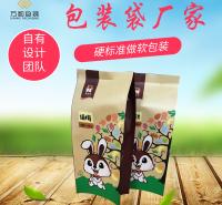 枸杞木耳包装袋生产厂家郑州包装袋定制