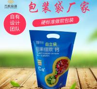 小麦玉米种子化肥包装袋厂家生产