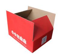 河南纸箱厂家 耐摔快递纸箱供应 加工定做各种包装盒 质量保证