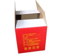 重型纸箱 淘宝电商物流专用耐摔包装纸箱  郑州万和包装箱定制
