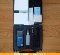涂层厚度测量仪壁厚超声波测厚仪汽车漆面厚度测量仪