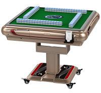 渝北冉家坝麻将机重庆全自动折叠麻将机餐桌麻将机