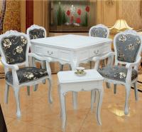 实木麻将机全自动餐桌两用 家用静音圆形四口电动麻将桌 深色安妮女王单桌