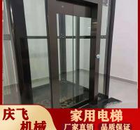 液压货梯厂家 升降货梯 升降式液压货梯 庆飞机械 厂家定制