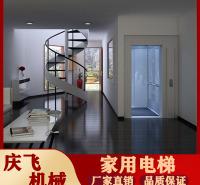 液压家用电梯定制 液压家用电梯价格 液压家用电梯定制 厂家直供 品质保证