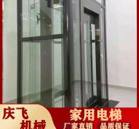 河北厂家定制家用电梯 别墅电梯定制 厂家直供 品质保证