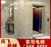 家用别墅漏发补发帝天 家用电梯 电梯定制厂家 家用电梯厂家