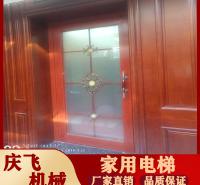 升降电梯 家用电仪价格 电梯定制 厂家直供 品质保证