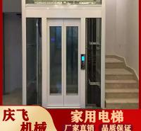 山东电梯定制 液压家用电梯 液压升降电梯 厂家定制 厂家直供品质保证