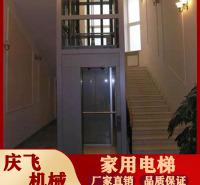 厂家定制液压升降机 电梯厂家 液压升降机 家用简易电梯 品质保证