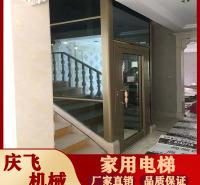河北别墅电梯 家用无障碍电梯 液压别墅电梯 厂家定制