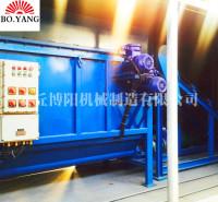 无尘自动拆包机厂家  炭黑自动破袋机价格  直供石墨粉自动倒袋站