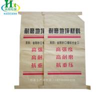 牛皮纸编织袋厂商直供 来图定做各种包装袋编织袋 厂家加工 欢迎来电详询