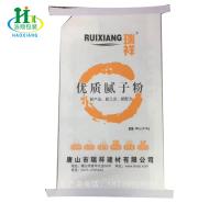 纸塑复合编织袋批发价格 牛皮纸编织袋厂商直供 欢迎来电订购