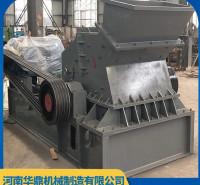 液压开箱制砂机价格 小型开箱制砂机 厂家直销 价格便宜