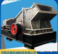 河卵石开箱制砂机 小型开箱制砂机 华鼎机械 品质保证
