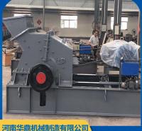 液压开箱制砂机 小型开箱制砂机 规格齐全 支持定制