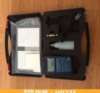 耦合剂超声波测厚仪薄膜超声波测厚仪流量计薄膜测厚仪