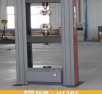 拉伸检测拉力测试台立式拉力试验机金属单柱拉力计