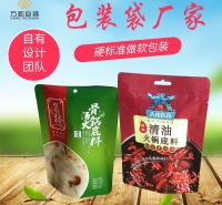尼龙真空袋生产定做厂家直供食品包装袋