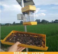 防水杀虫灯昆虫杀虫灯养殖诱虫灭蚊灯