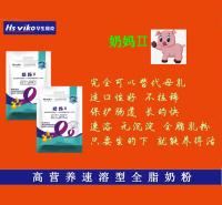 小猪仔奶粉价格 养殖业专用奶粉 提高免疫力 防止腹泻