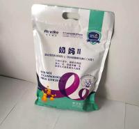 猪奶粉厂家 家禽速溶全脂奶粉 只要生的下 就能养得活