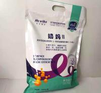 妈妈2猪用奶粉 养殖业专用奶粉 完全可以替代母乳