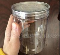 龙洞塑料 pet塑料瓶 透明密封食品罐 85130 650ml